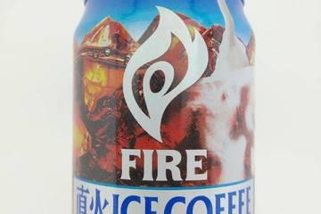 キリン ファイア 直火アイスコーヒー アイス専用ブレンド