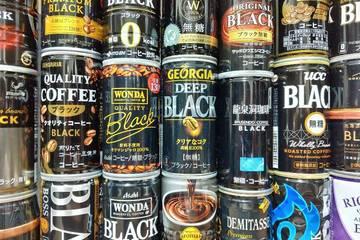 【2020年版】おすすめブラック缶コーヒー12選