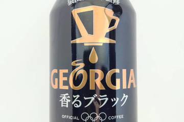 コカコーラ ジョージア 香るブラック オリンピックパラリンピックオフィシャルコーヒー