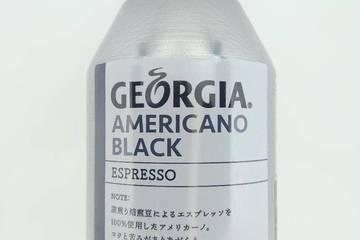 コカコーラ ジョージア アメリカーノブラック エスプレッソ