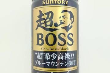 サントリー 超ボスブラック 超希少高級豆ブルーマウンテン使用