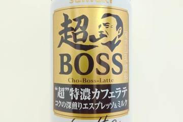 サントリー 超ボス 超特濃カフェラテ コクの深煎りエスプレッソ&ミルク