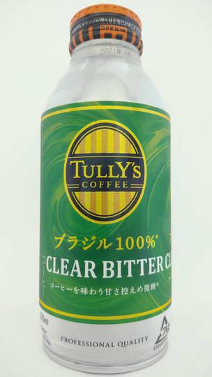 伊藤園 タリーズコーヒー ブラジル100% クリアビター