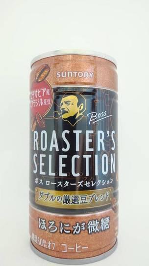 サントリー ボス ロースターズセレクション ダブルの厳選豆ブレンド ほろにが微糖