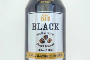 成城石井 まろやかな口当たりと豊かな香り ブラック 柔らかな酸味 アラビカ最高等級豆100%使用