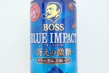 サントリー ボス ブルーインパクト 冴えの微糖 キリッと苦み、力強いコク