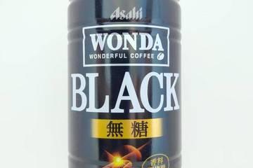 アサヒ飲料 ワンダ ブラック 無糖