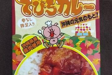 沖縄ハム総合食品 てびちカレー