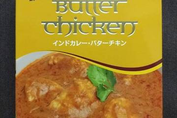 ドーバーフィールドファーイースト キッチン88 インドカレー・バターチキン