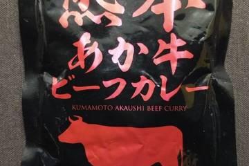 ビックス 熊本あか牛ビーフカレー