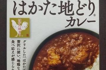 宮島醤油 はかた地どりカレー