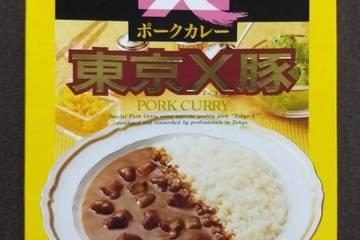 三越伊勢丹フードサービス 東京X豚 ポークカレー