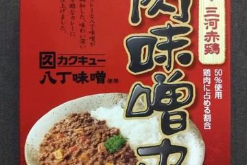 オリエンタル 肉味噌カレー