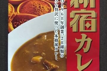 レストラン京王 カレーショップシー&シー 新宿カレー