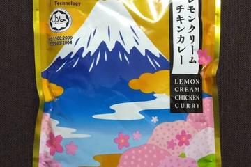 にしき食品 レモンクリームチキンカレー