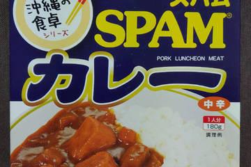 沖縄ホーメル かんたん!沖縄の食卓シリーズ スパムカレー