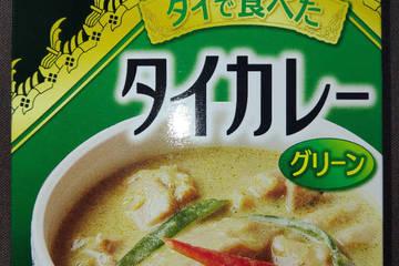 アライドコーポレーション タイの台所 タイで食べたタイカレー グリーン