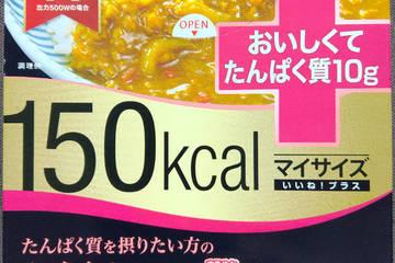 大塚食品 150kcalマイサイズいいね!プラス たんぱく質を摂りたい方の和風カレー