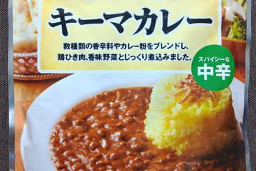 日本生活協同組合連合会 コープ スパイスが香り立つキーマカレー