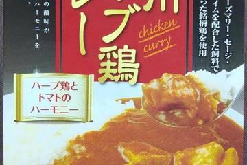 マルイチ産商 信州ハーブ鶏カレー