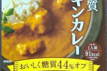 サラヤ ロカボスタイル 低糖質チキンカレー