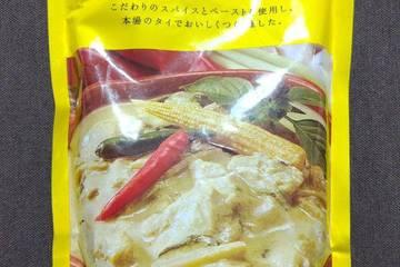 花正 肉のハナマサ グリーンカレー