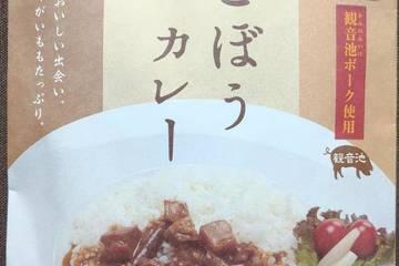 ばあちゃん本舗 宮崎観音池ポーク使用 豚ごぼうカレー