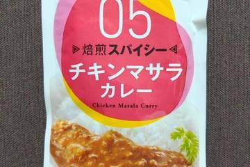 エスビー 食べ方チョイス 05 焙煎スパイシー チキンマサラカレー