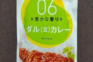 エスビー 食べ方チョイス 06 豊かな香りダル(豆)カレー