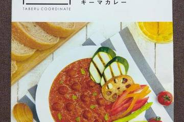 アイデアパッケージ ザ女子カレー スプーン1トマト味わうひよこ豆とチキンのキーマカレー