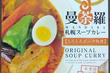 北海道観光物産興社 曼荼羅札幌スープカレー