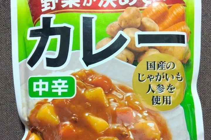 ビッグエー 野菜が決めてのカレー 中辛