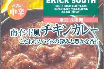 エスビー 噂の名店 東京八重洲 エリックサウス 南インド風チキンカレー