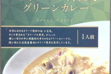 宝食品 小豆島産オリーブ果実グリーンカレー
