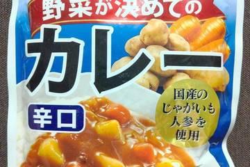 ビッグエー 野菜が決めてのカレー 辛口
