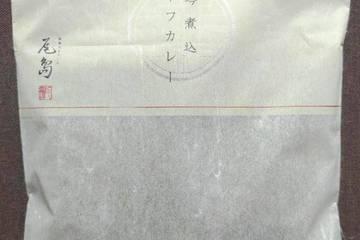 尾島商店 濱吟煮込ビーフカレー