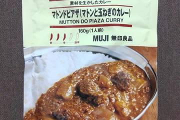 良品計画 無印良品 素材を生かしたカレー マトンドピアザ マトンと玉ねぎのカレー