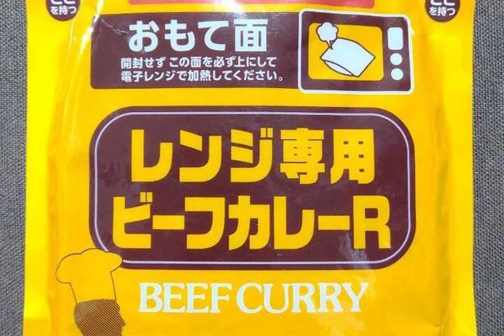 ハチ食品 レンジ専用ビーフカレーR