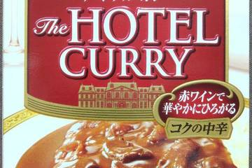 ハウス ザホテルカレー 赤ワインで華やかにひろがる コクの中辛