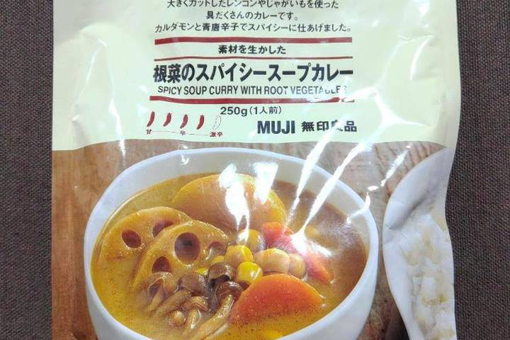 良品計画 無印良品 素材を生かした 根菜のスパイシースープカレー
