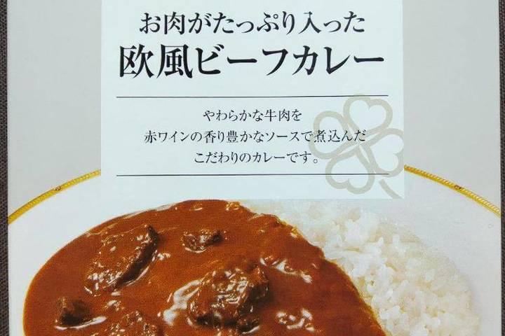 ハウス ライフプレミアム お肉がたっぷり入った欧風ビーフカレー