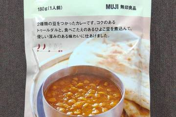 良品計画 無印良品 素材を生かしたカレー ダール(豆のカレー)