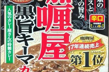 ハウス 咖喱屋 黒旨キーマカレー