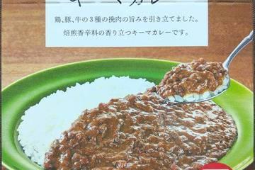エスビー ファミリーマートコレクション 3種の挽肉の旨み キーマカレー