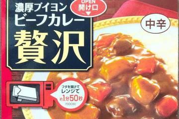 エスビー 本日の贅沢 濃厚ブイヨンビーフカレー 北海道産ごろごろ野菜とビーフの旨み