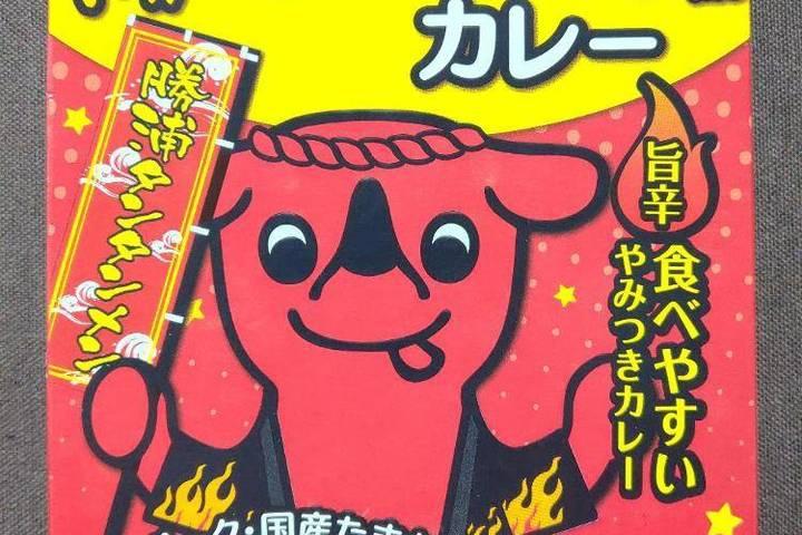 イシワタ チーバくんの勝浦タンタンメン風カレー