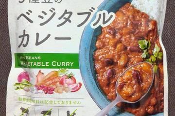 カゴメ 3種豆のベジタブルカレー