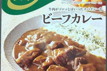 宮島醤油 食べるをかえるからだシフト 糖質コントロール 牛肉がゴロッとはいったスパイシーなビーフカレー