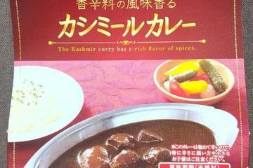 丸大食品 香辛料の風味香るカシミールカレー