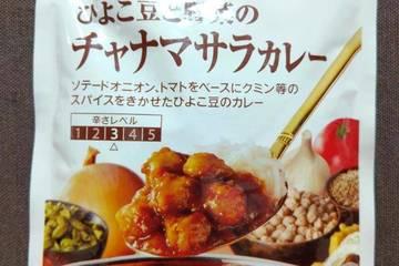 西友 みなさまのお墨付き ひよこ豆と野菜のチャナマサラカレー